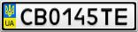Номерной знак - CB0145TE