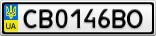 Номерной знак - CB0146BO