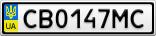Номерной знак - CB0147MC