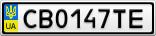 Номерной знак - CB0147TE