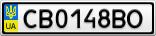 Номерной знак - CB0148BO