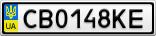 Номерной знак - CB0148KE