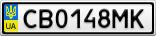 Номерной знак - CB0148MK