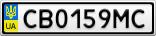 Номерной знак - CB0159MC