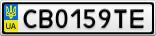 Номерной знак - CB0159TE