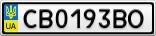 Номерной знак - CB0193BO