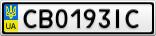 Номерной знак - CB0193IC
