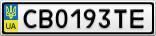 Номерной знак - CB0193TE