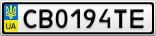 Номерной знак - CB0194TE