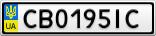 Номерной знак - CB0195IC