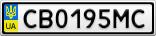 Номерной знак - CB0195MC