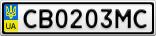 Номерной знак - CB0203MC