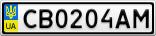 Номерной знак - CB0204AM