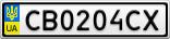 Номерной знак - CB0204CX