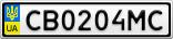 Номерной знак - CB0204MC