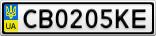 Номерной знак - CB0205KE