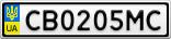 Номерной знак - CB0205MC