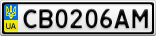 Номерной знак - CB0206AM