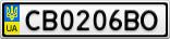 Номерной знак - CB0206BO