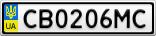 Номерной знак - CB0206MC