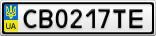 Номерной знак - CB0217TE