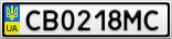 Номерной знак - CB0218MC