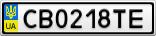 Номерной знак - CB0218TE