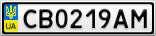 Номерной знак - CB0219AM