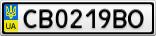 Номерной знак - CB0219BO