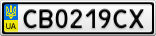 Номерной знак - CB0219CX