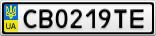 Номерной знак - CB0219TE