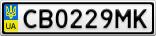 Номерной знак - CB0229MK
