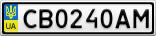 Номерной знак - CB0240AM