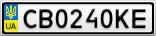 Номерной знак - CB0240KE