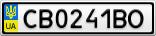 Номерной знак - CB0241BO