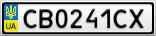 Номерной знак - CB0241CX