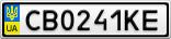 Номерной знак - CB0241KE