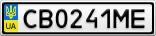 Номерной знак - CB0241ME