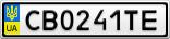 Номерной знак - CB0241TE
