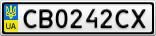 Номерной знак - CB0242CX