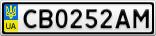 Номерной знак - CB0252AM