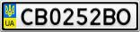 Номерной знак - CB0252BO