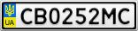 Номерной знак - CB0252MC