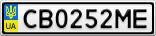 Номерной знак - CB0252ME