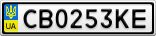 Номерной знак - CB0253KE