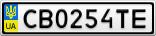 Номерной знак - CB0254TE