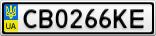 Номерной знак - CB0266KE