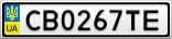 Номерной знак - CB0267TE