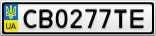 Номерной знак - CB0277TE
