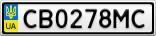 Номерной знак - CB0278MC